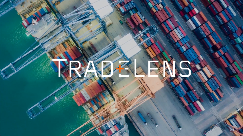 TradeLens and Blockchain Technology